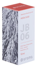 Load image into Gallery viewer, JB06 HIDA SUGI Essential oil 10ml - @aroma