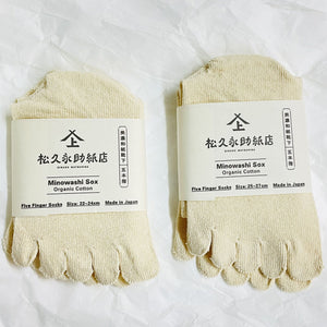 Mino Washi Finger Socks (Organic Cotton) / White - Matsuhisa Eisuke Kamiten
