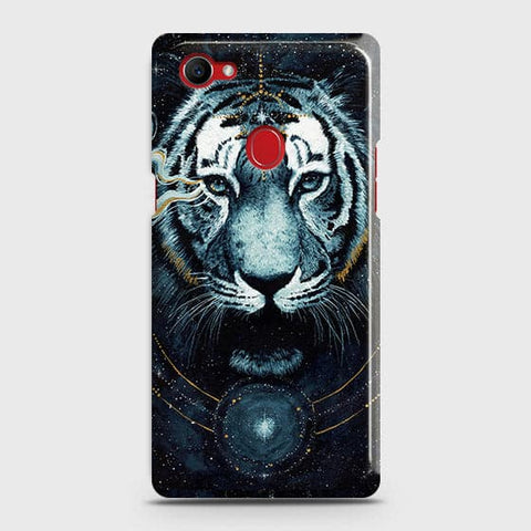 Vintage Galaxy 3D Tiger Case For Oppo F7 Youth / Realme 1