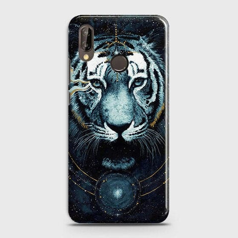Huawei P20 Lite Cover - Vintage Galaxy Tiger Printed Hard Case with Life Time Colors Guarantee - OrderNation