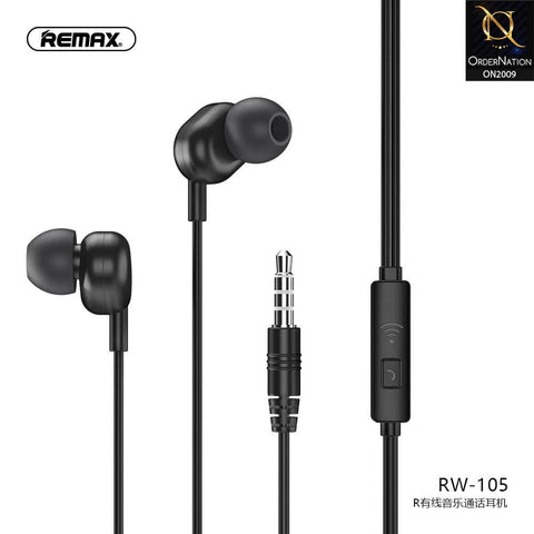 products/on2009-handfree_1.jpg