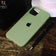 iPhone 12 Cover - Light Green - Candy Colour Tpu Soft Case