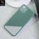 iPhone 11 Cover - Green - New Glossy Shine Tempered Glass Soft Borders Back Case