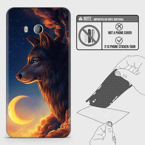 products/onskin-htcu11-design5.jpg