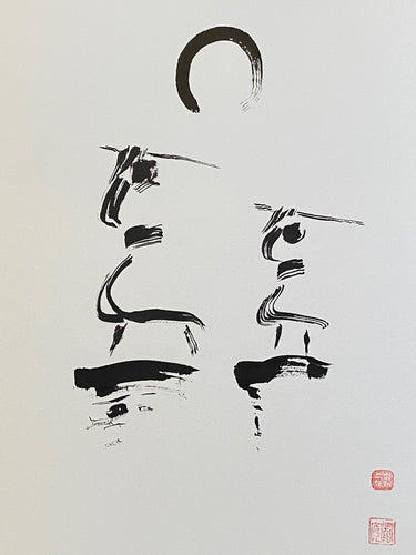 David Mack Original Art Two Samurais Brush & Ink