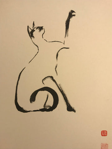 David Mack Original Art Cat 2 Brush & Ink