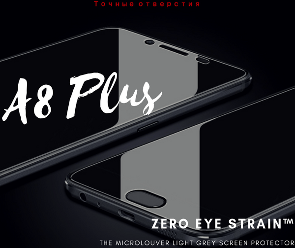 Samsung A8 Plus - Fully Covered - Zero Eye Strain™ Micro-Louver Tempered Glass/ Screen Protector.(2 Pieces)ZES Screen Protectors