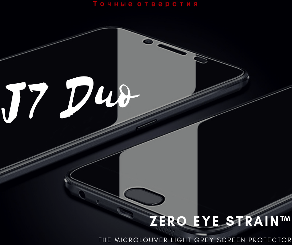 Samsung J7 Duo - Fully Covered - Zero Eye Strain™ Micro-Louver Tempered Glass/ Screen Protector.(2 Pieces)ZES Screen Protectors