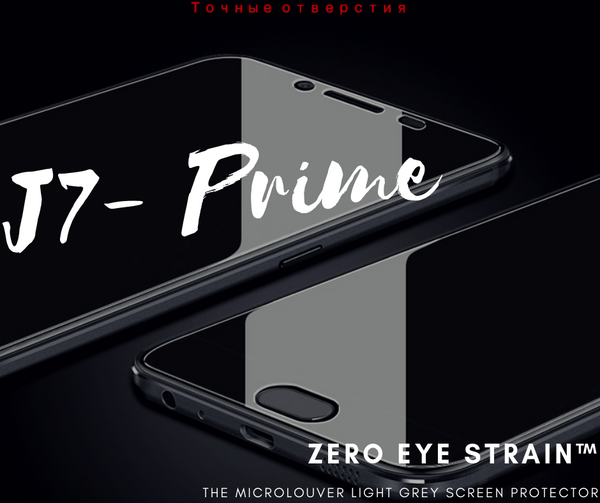 Samsung J7 Prime Fully Covered - Zero Eye Strain™ Micro-Louver Tempered Glass/ Screen Protector.(2 Pieces)ZES Screen Protectors
