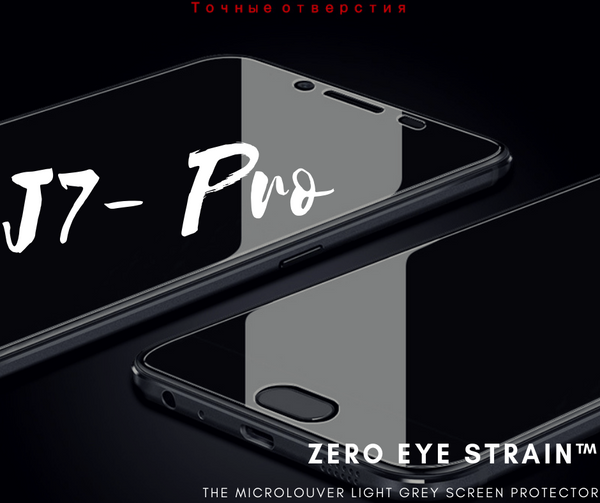 Samsung J7 Pro Fully Covered - Zero Eye Strain™ Micro-Louver Tempered Glass/ Screen Protector.(2 Pieces)ZES Screen Protectors