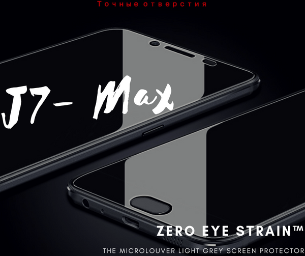 Samsung J7 Max  Fully Covered - Zero Eye Strain™ Micro-Louver Tempered Glass/ Screen Protector.ZES Screen Protectors