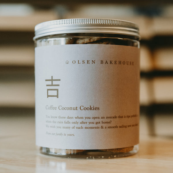 Bundle of 10: Coffee Coconut & Seaweed cookies