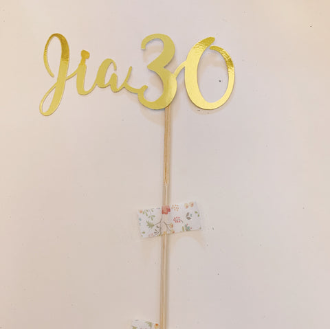 Jia 30 Gold Cutout Paper Topper