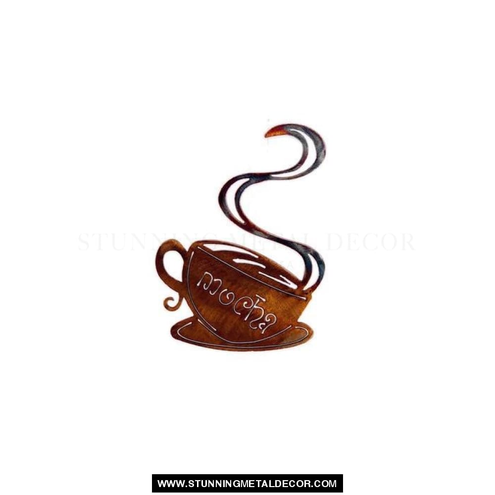 Hanging Coffee Cup Metal Wall Art Mocca Signs