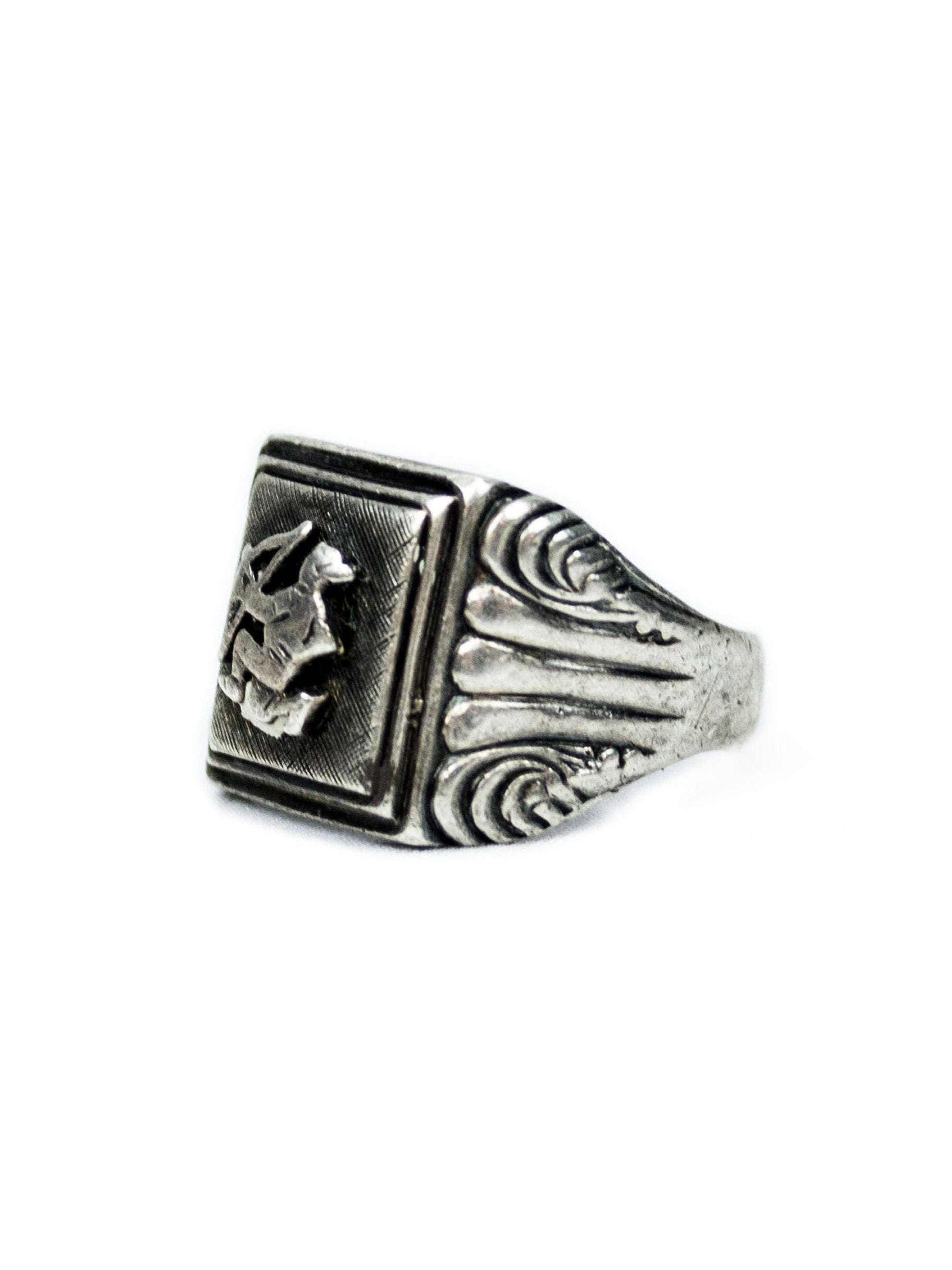 10.25 Vintage 1930's Sterling Silver Archer Ring 2