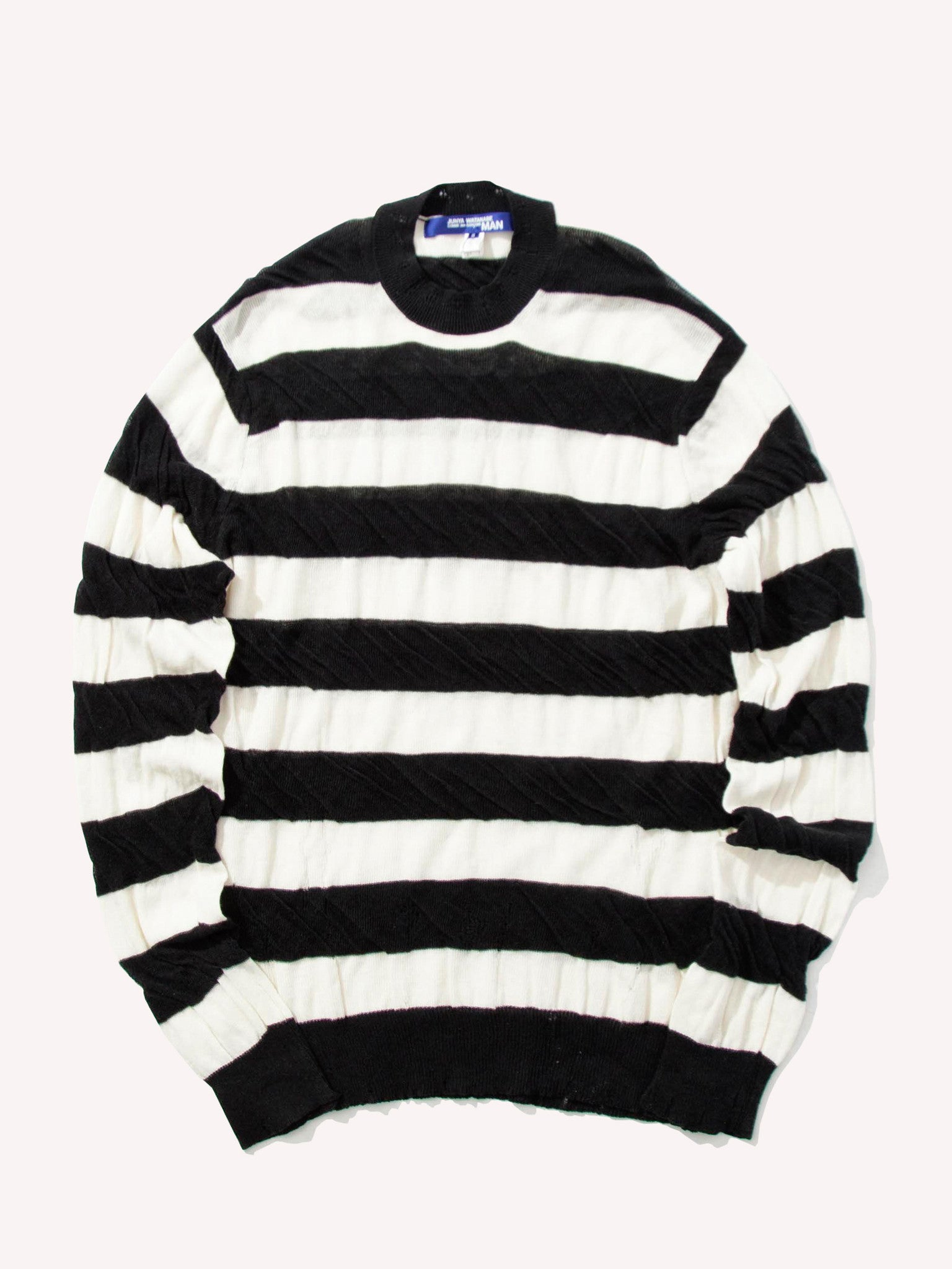 S Distressed Striped Sweater 1