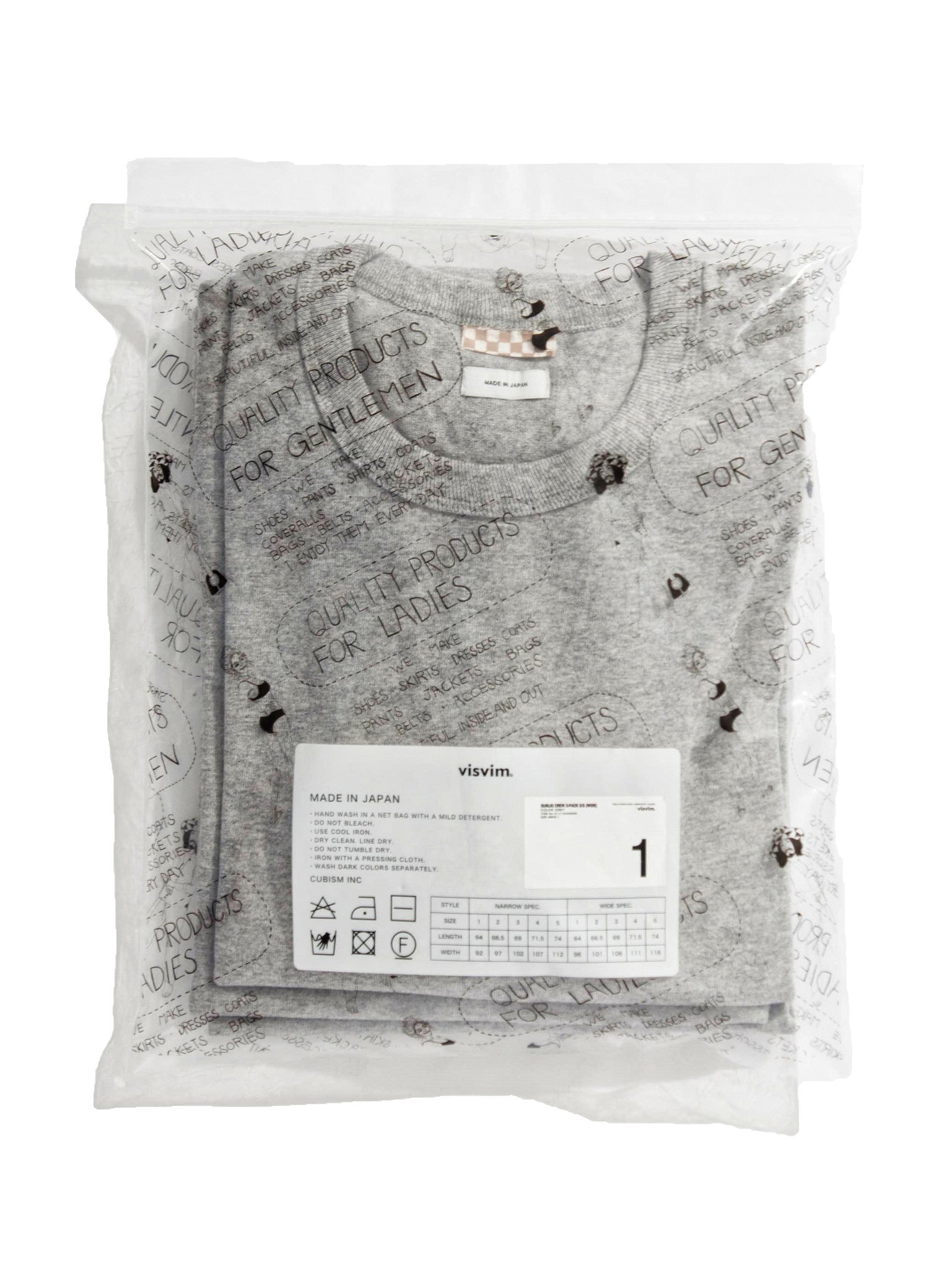 Grey Sublig Crew 3-Pack S/S (WIDE) 9