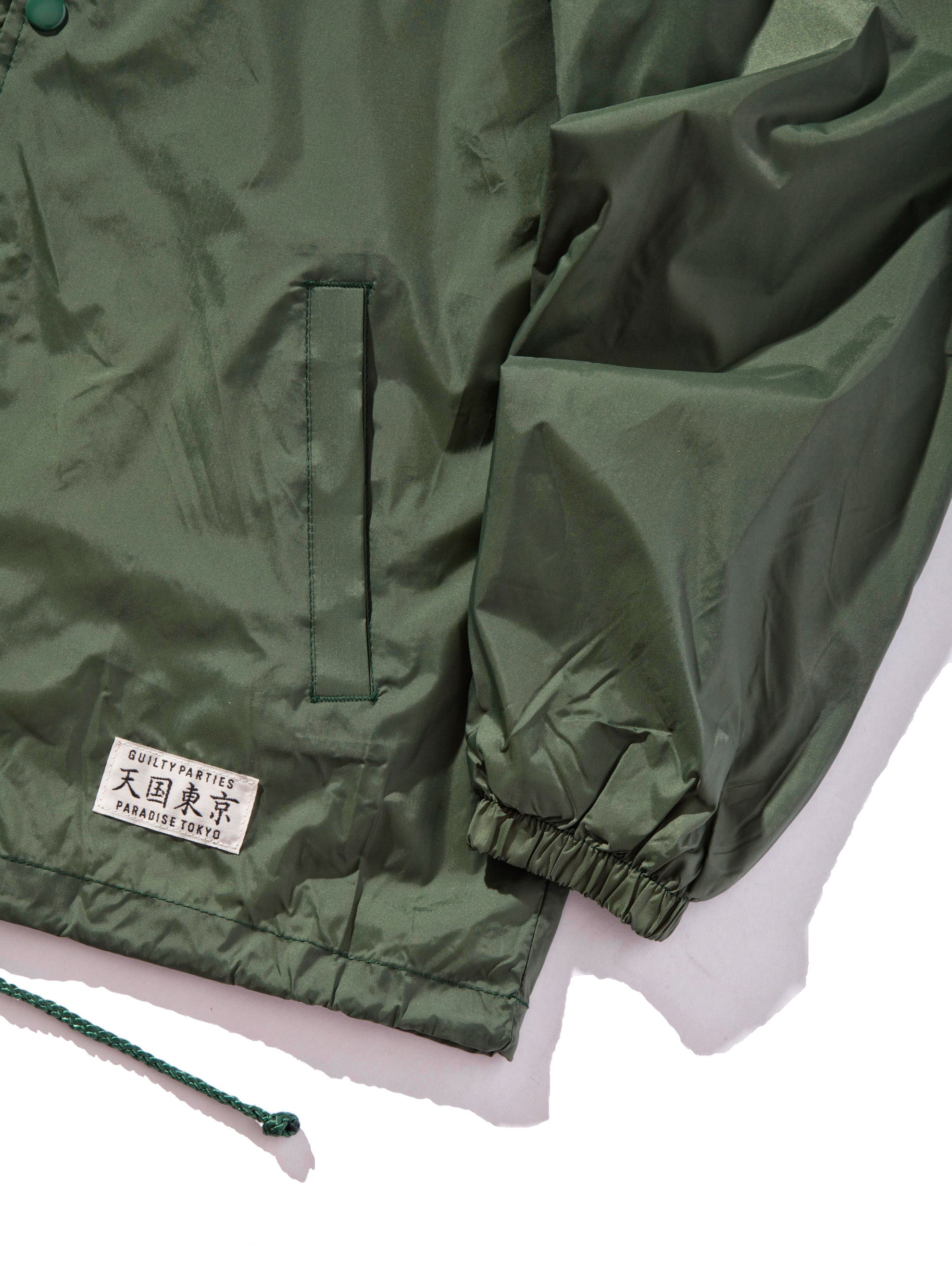 Green Coach Jacket 9