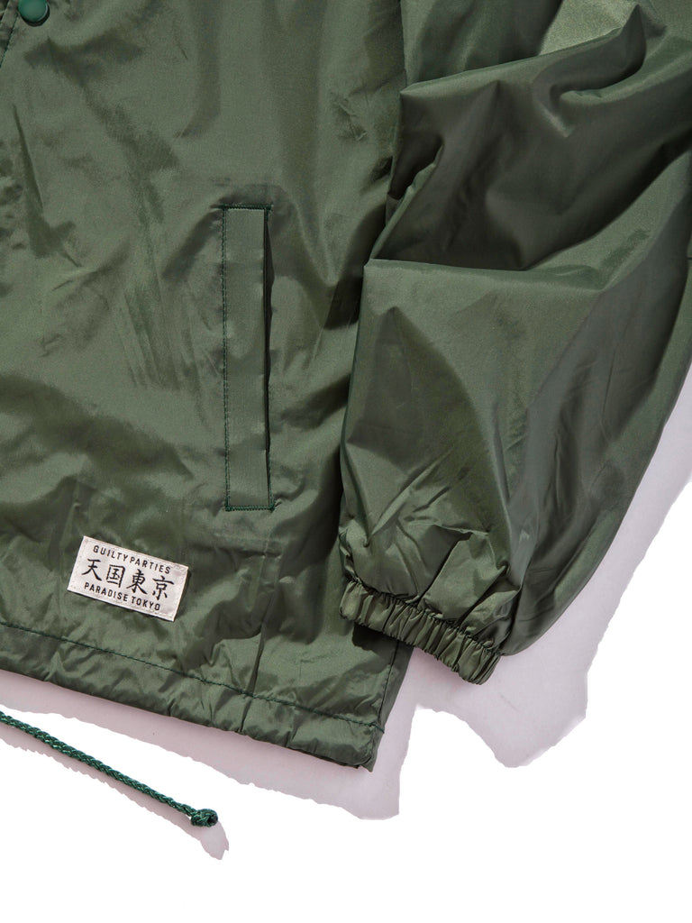 Green Coach Jacket 920474164809