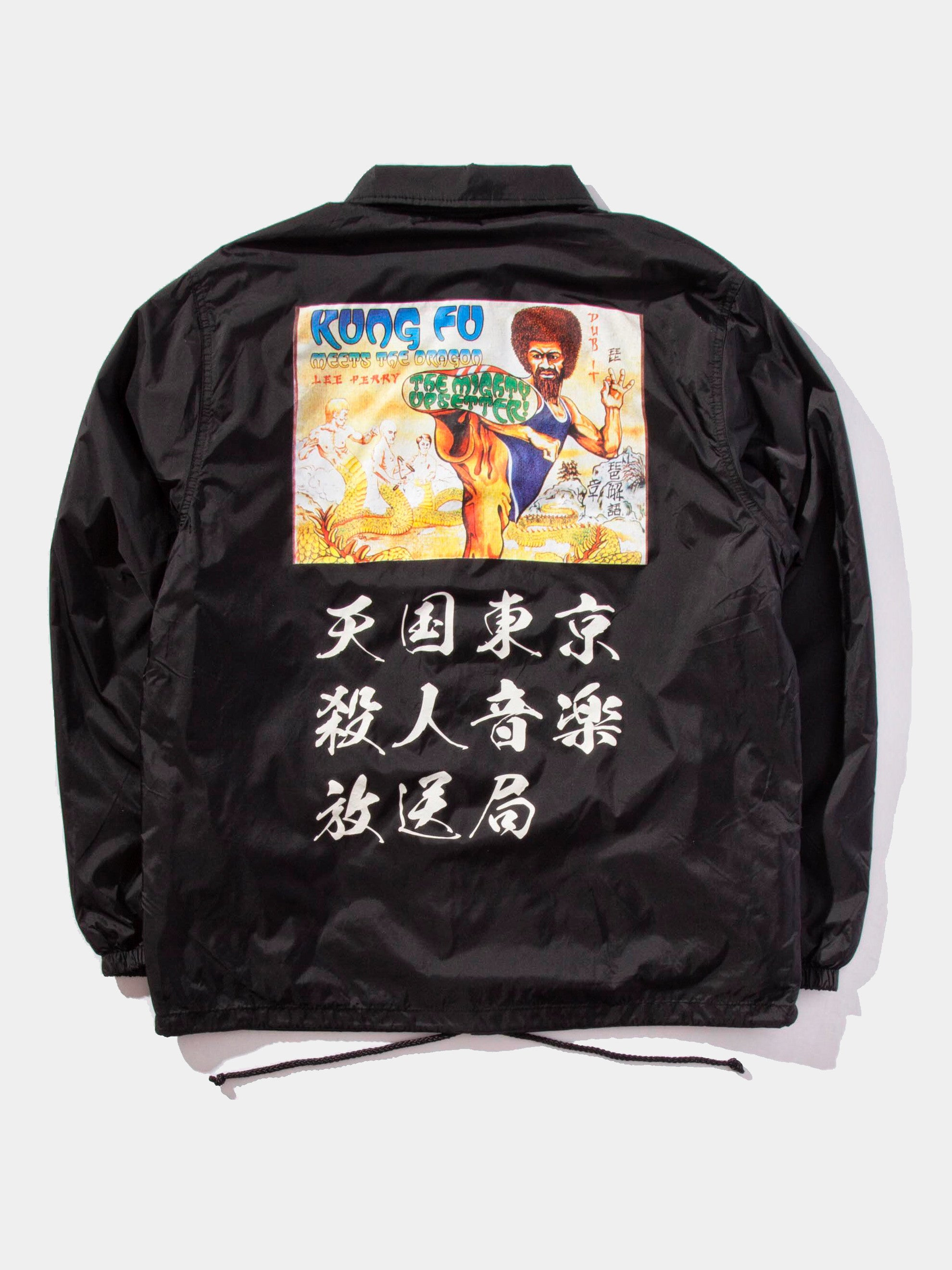 Black Lee Perry Coach Jacket 1