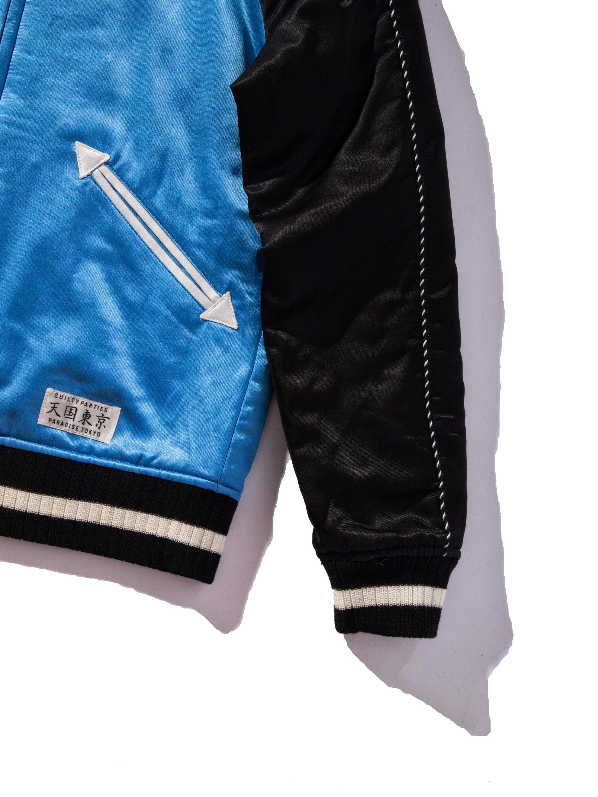 Blue/Black Souvenior Jacket 12