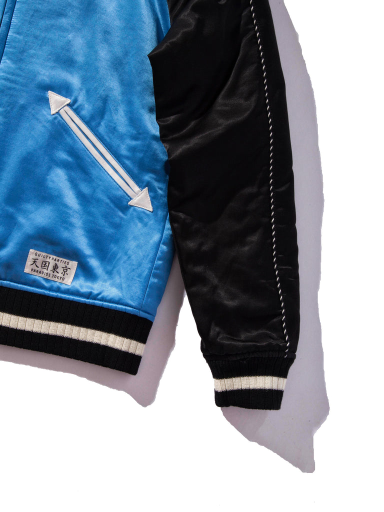Blue/Black Souvenior Jacket 1220474274697