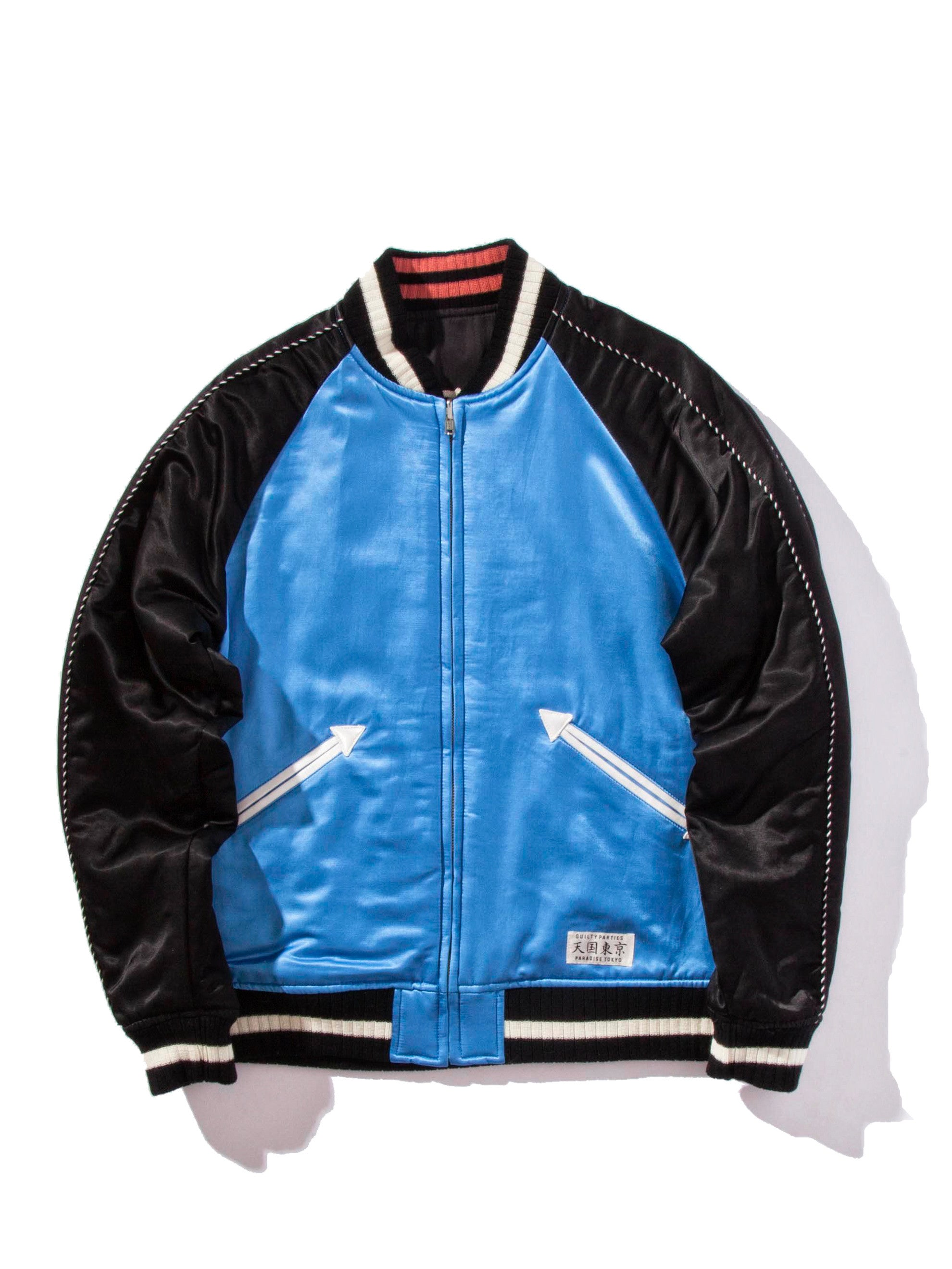 Blue/Black Souvenior Jacket 9