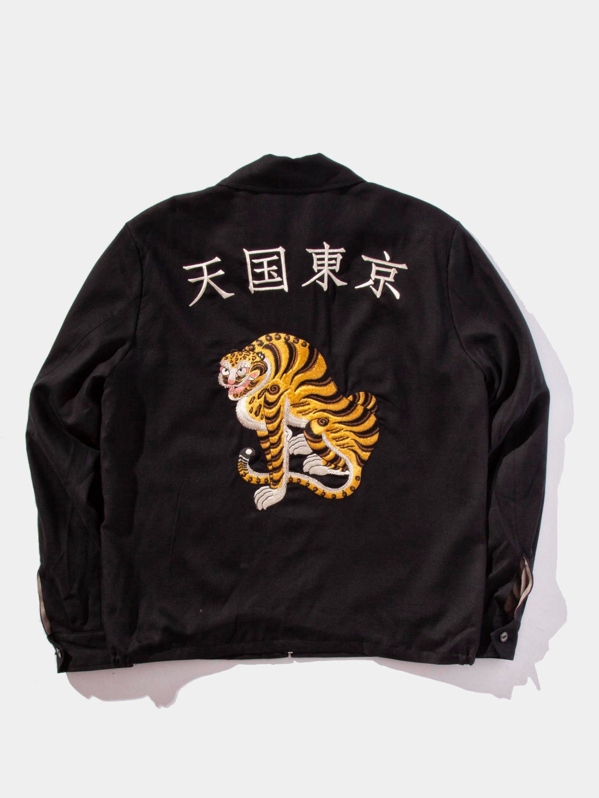 Black Vietnam Jacket 1