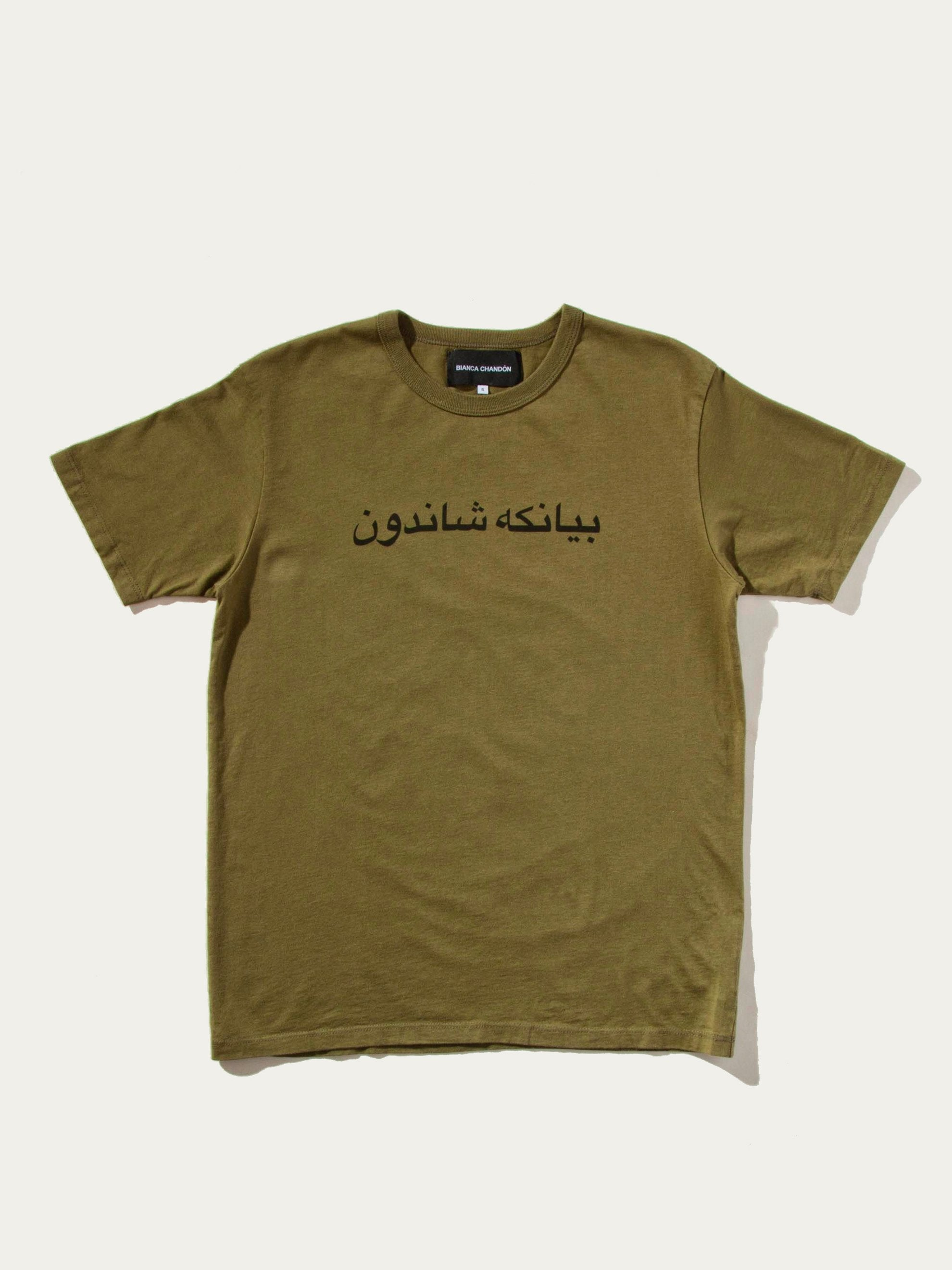 Brick Arabic Logotype T-Shirt 1