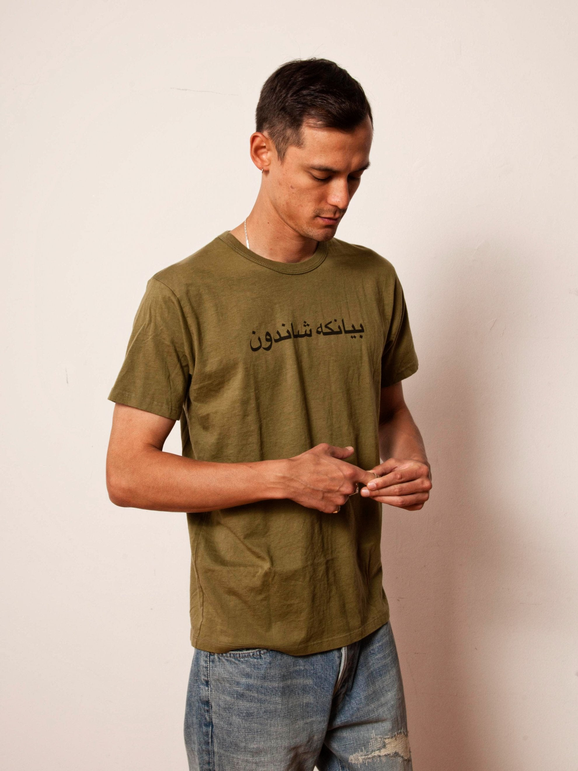 Brick Arabic Logotype T-Shirt 4