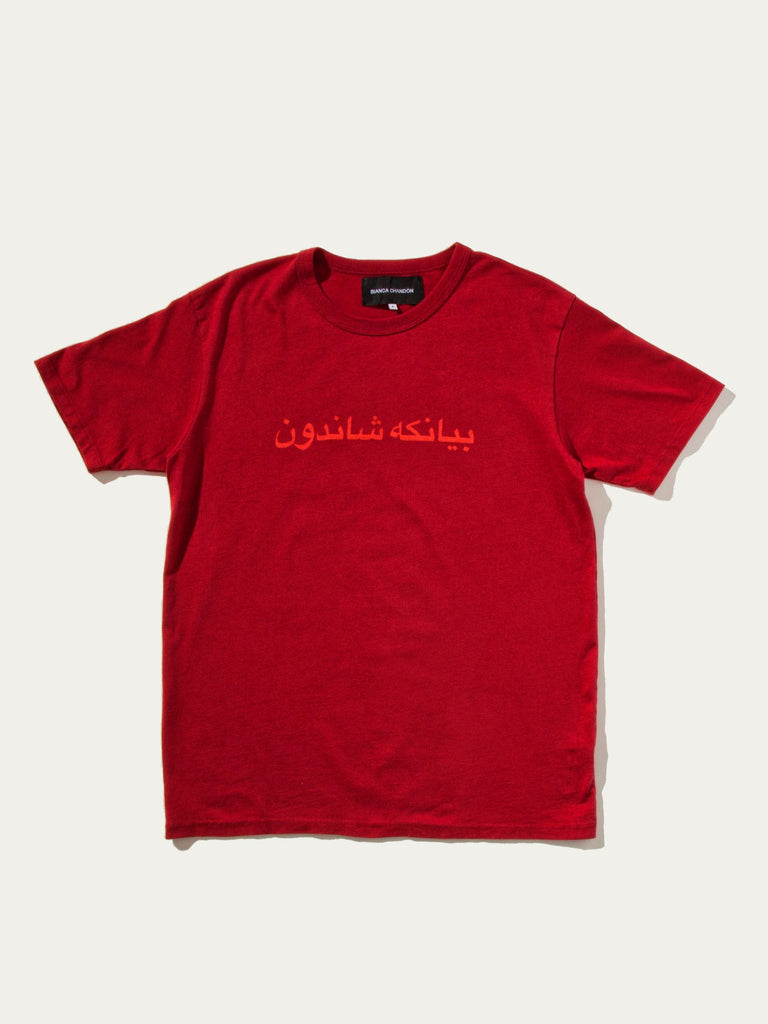Arabic Logotype T-Shirt