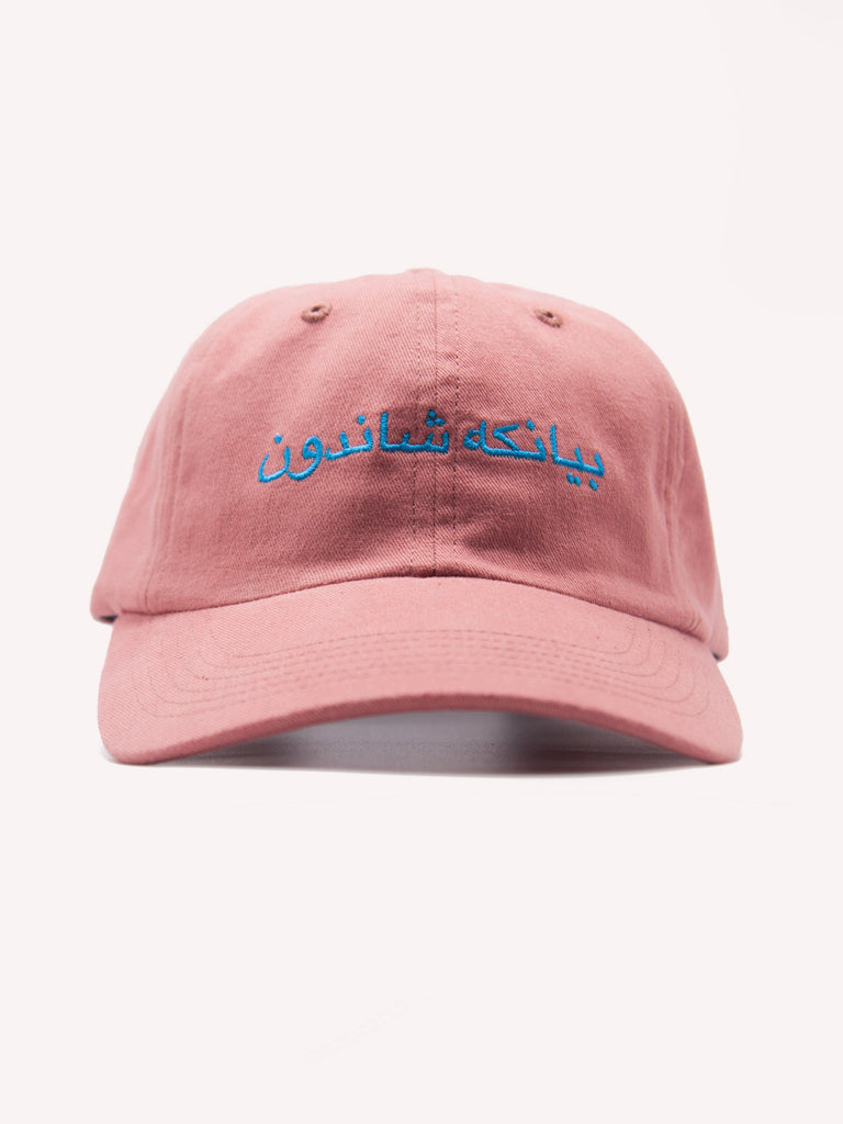 Logotype Embroidered Hat · Bianca Chandon Logotype Embroidered Hat