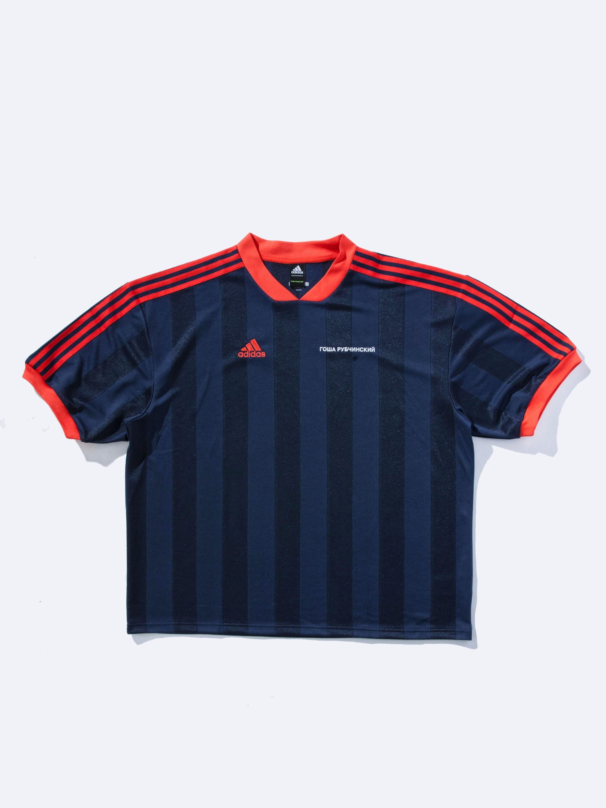 Navy/Red Stripes Adidas Soccer Jersey 1