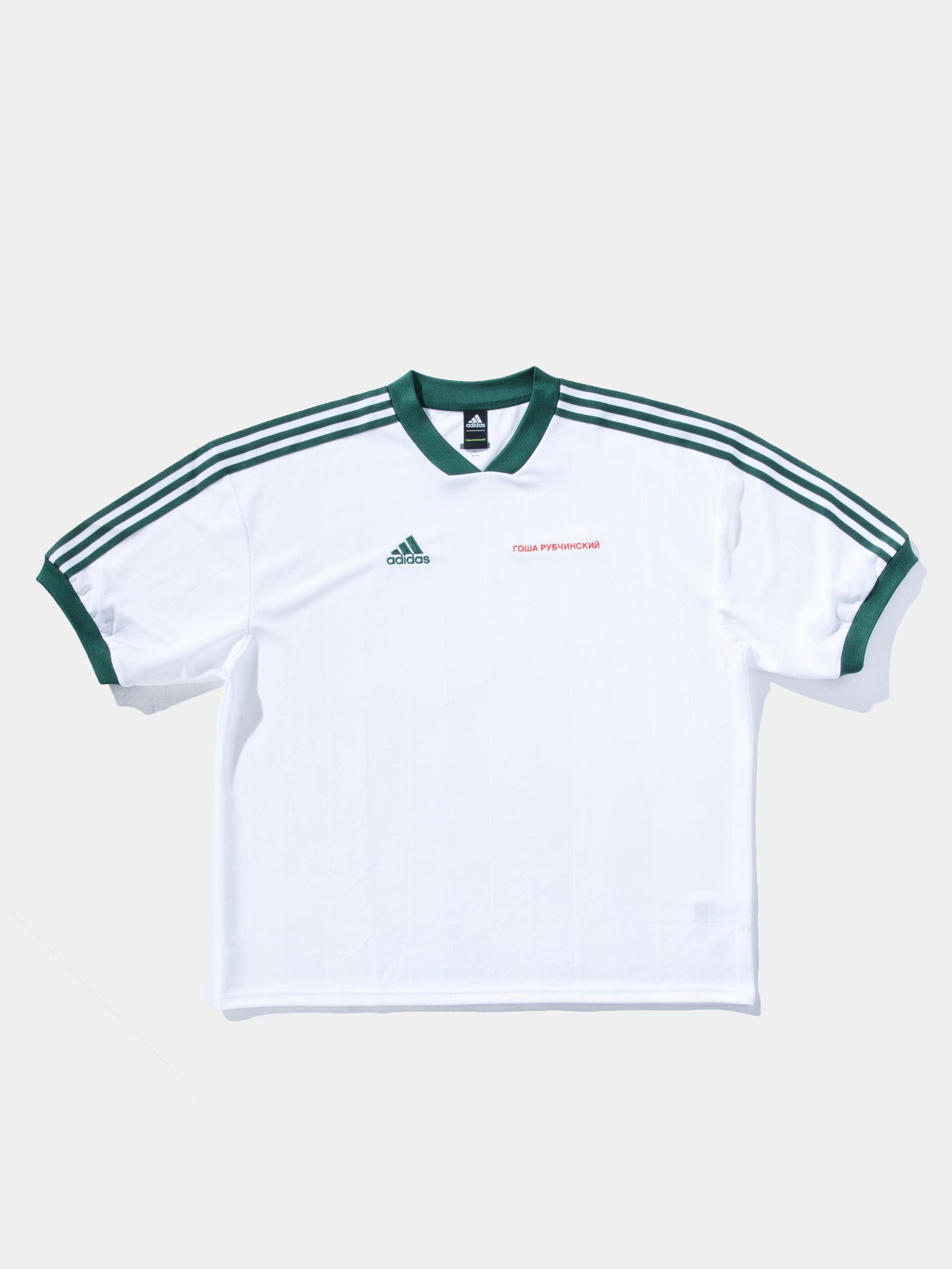 White/Green Stripes Adidas Soccer Jersey 1