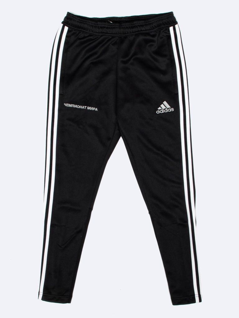 Adidas Training Track Pants