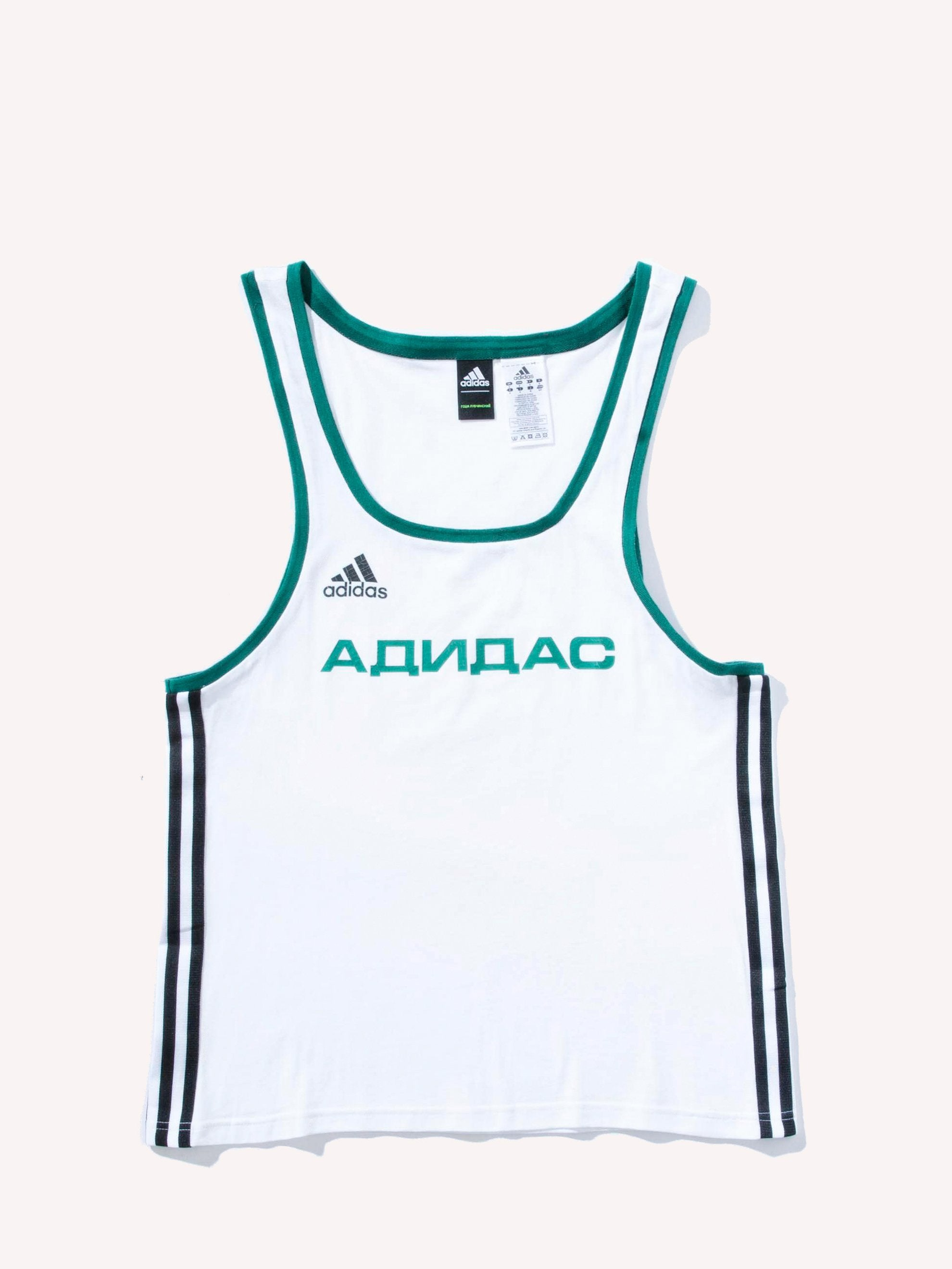 Green/White Adidas Tank Top 1