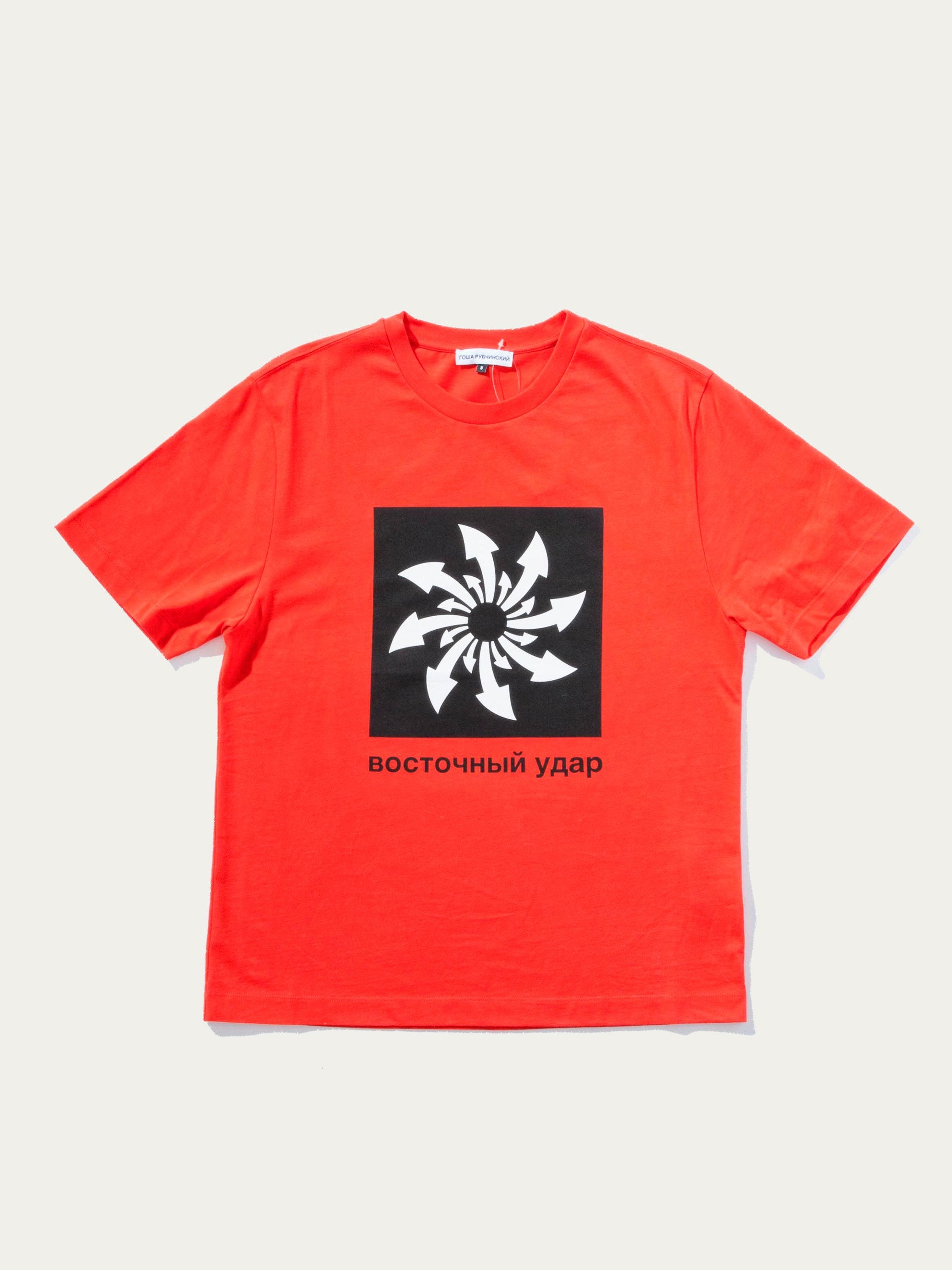 Orange Arrows T-Shirt 1