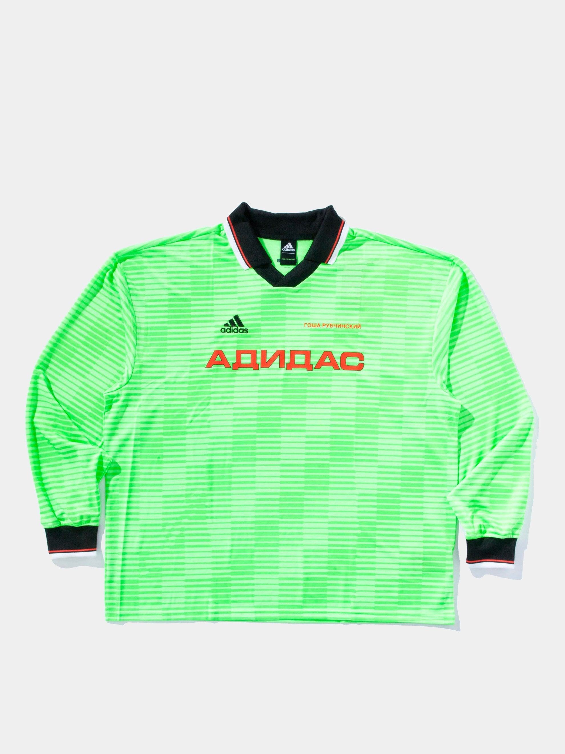 Neon Green Adidas L/S Top 1