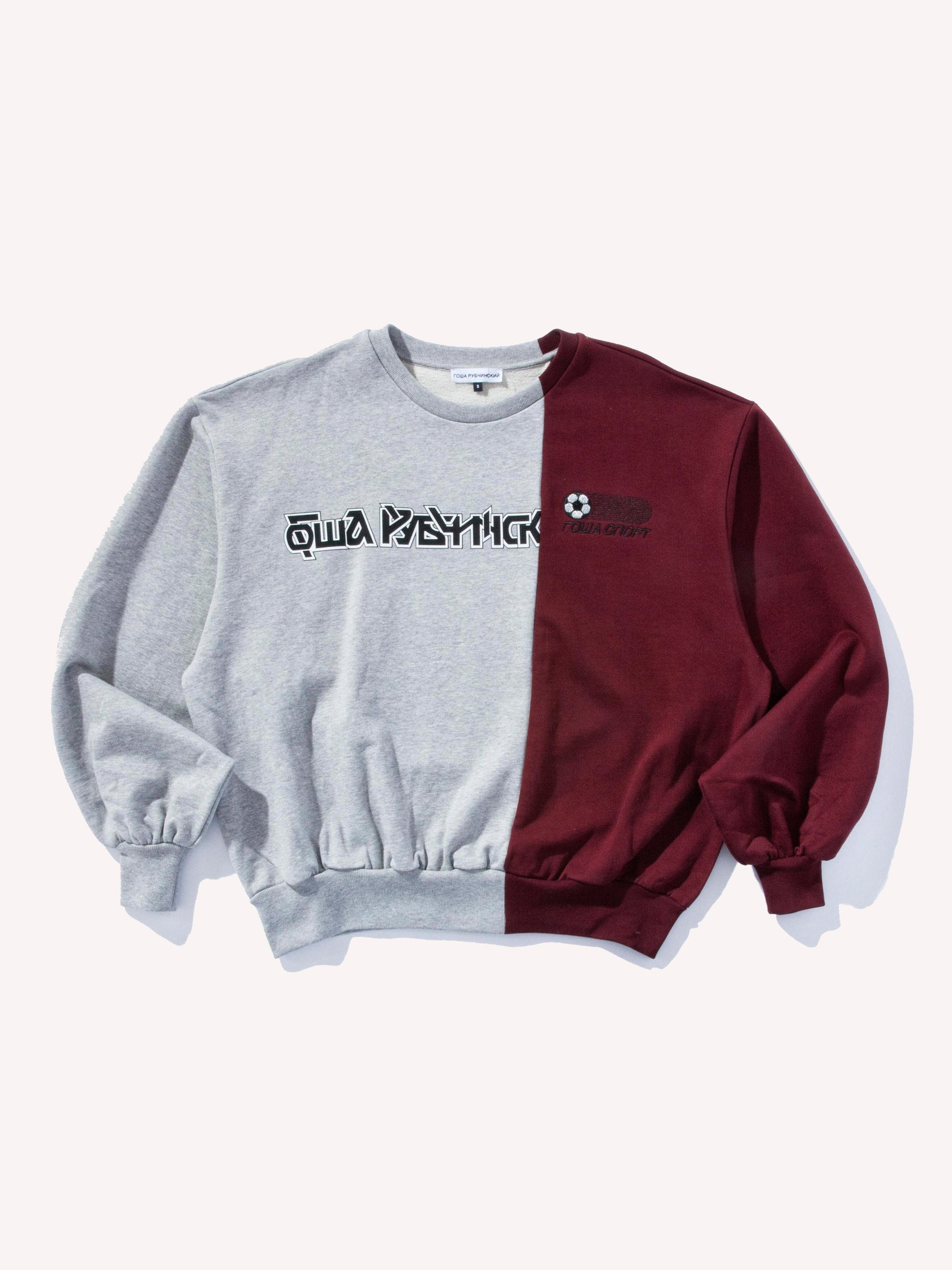 Light Grey/Burgundy Combo Logo Sweatshirt 1