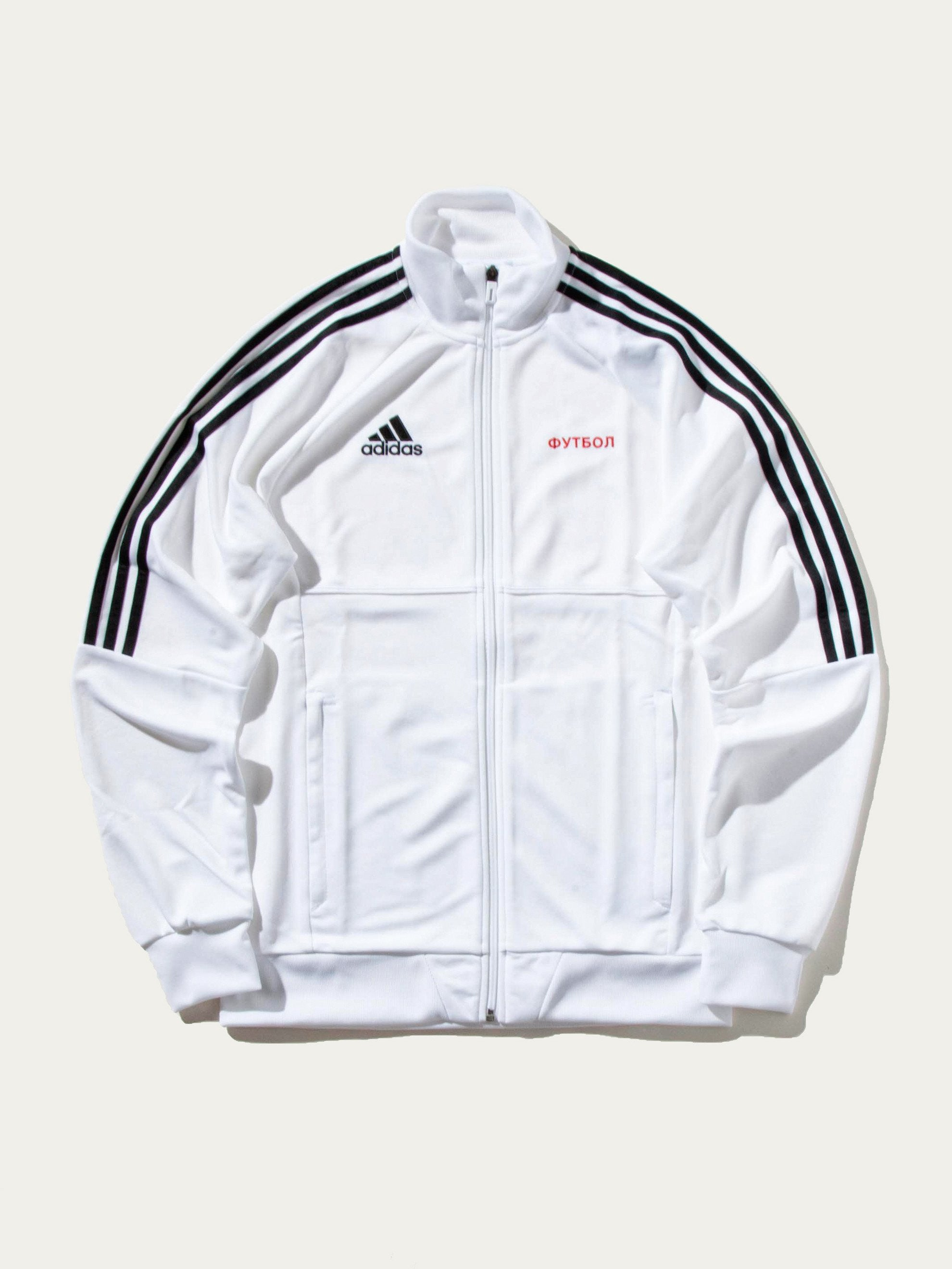 Black adidas Track Top Jacket 12