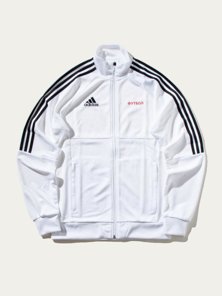 Black adidas Track Top Jacket 1222918134409