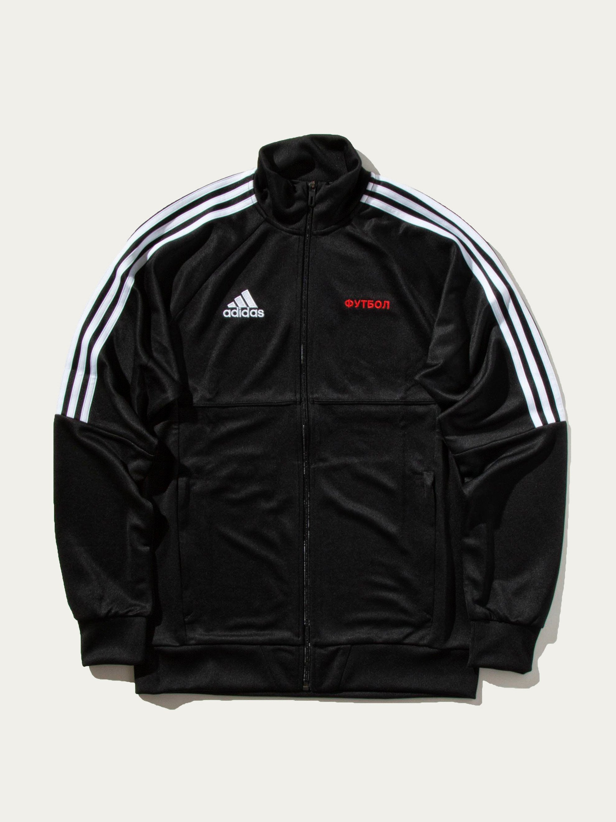 Black adidas Track Top Jacket 1