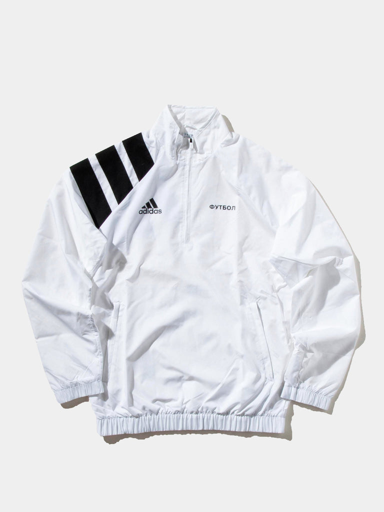 adidas Zip Collar Jacket