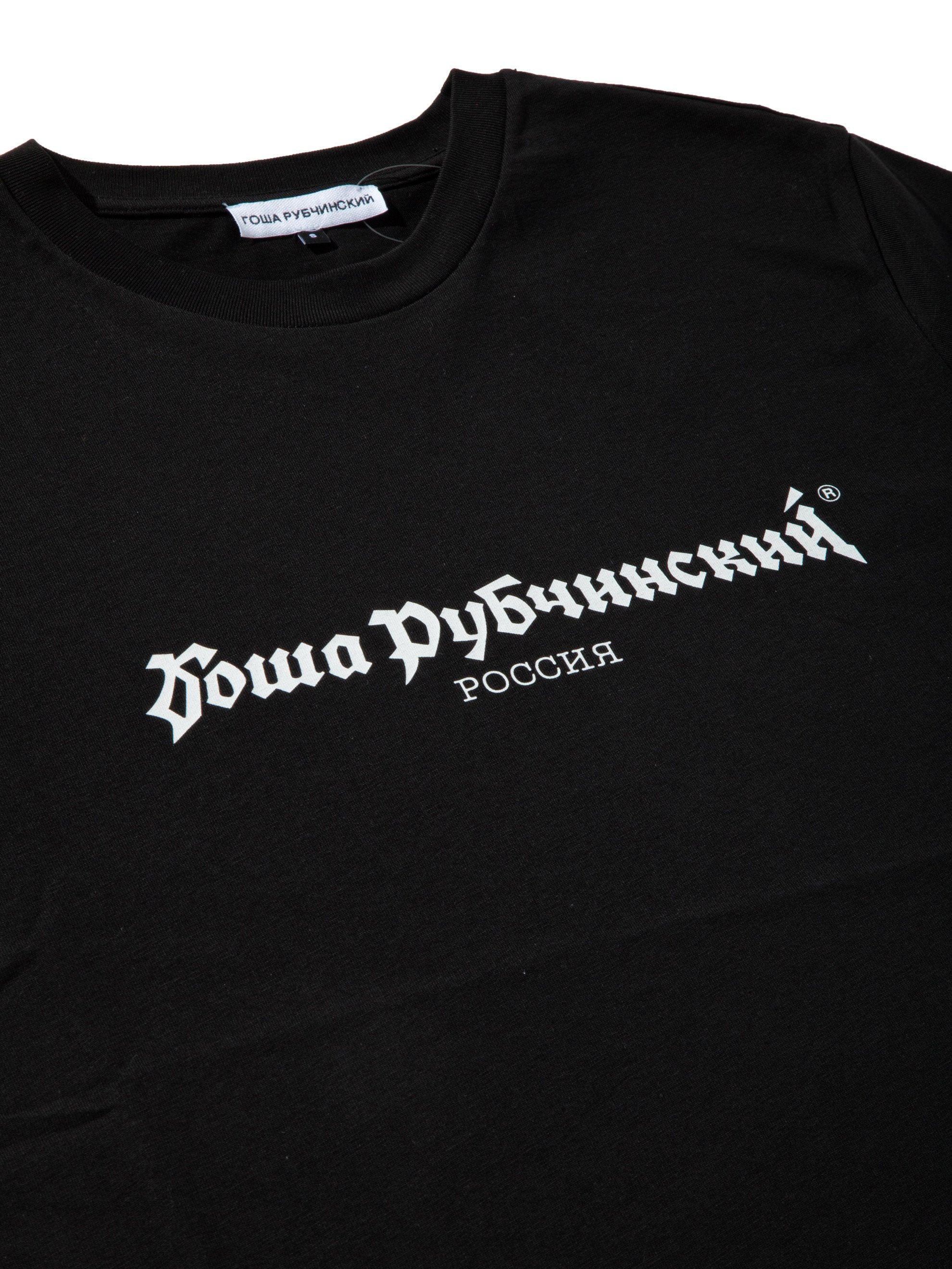 Black GOSHA Logo T-Shirt 5
