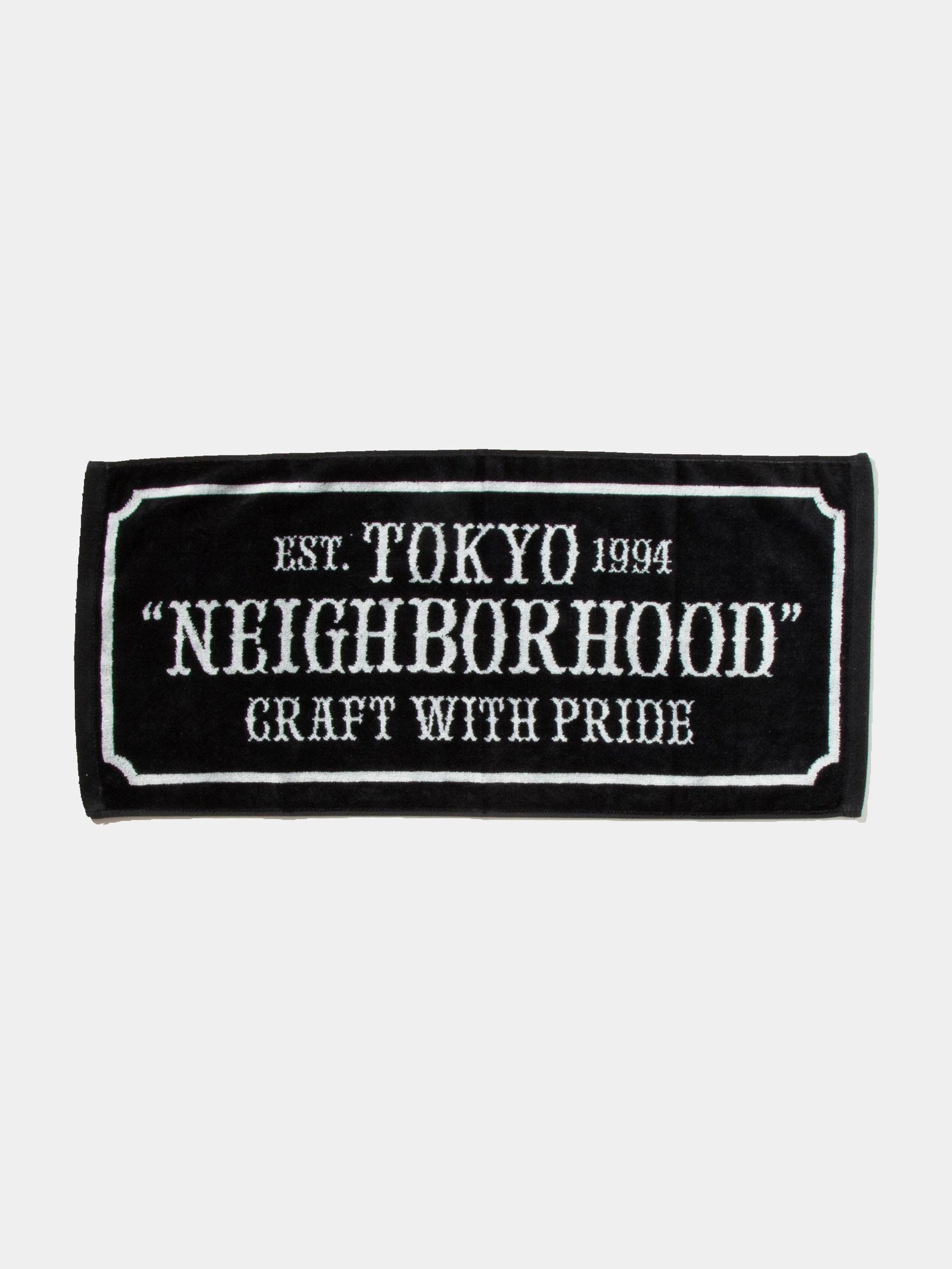Black Bar & Shield Towel 1