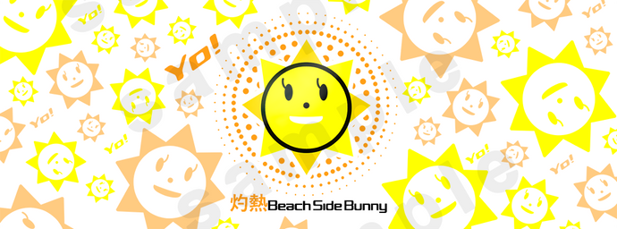 BEACH SIDE BUNNY HAND TOWEL