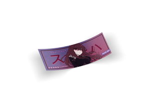 FATE SCATHACH DECAL SLAP