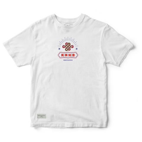 CNY Essential Tee