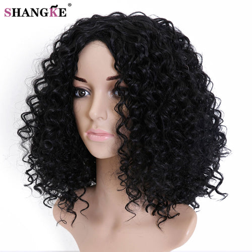 Elegant Curly Synthetic Wig