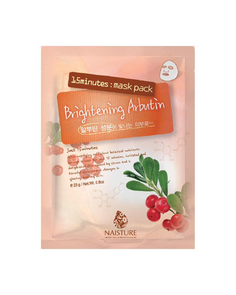 15 Minute Sheet Mask - Naisture